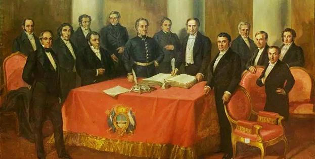 30 de Mayo 1836: Disolución del Banco Provincias Unidas del Río de laPlata