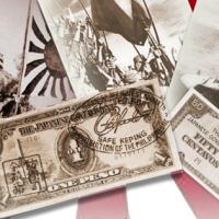 Billetes de Invasión Japoneses emitidos para Filipinas durante La Segunda Guerra Mundial (1942-1945): Historia y Catalogación