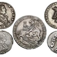 Medallas de Juras Reales en favor de Fernando VII: La fidelidad inicial al monarca español en el Virreinato del Río de la Plata