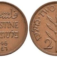 Monedas para Palestina durante el Mandato Británico